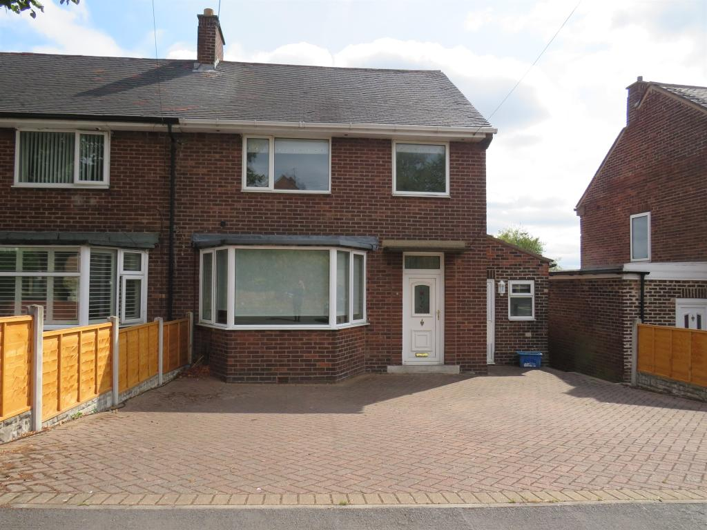 Rotherham Property Deal Birchwood Avenue